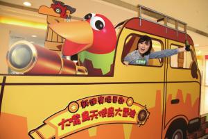 """香港 大嘴鸟/即日起至9月1日,来自日本的大嘴鸟,将现身新达广场,以""""大嘴..."""