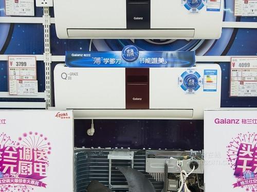 格兰仕 KFR-26GW/RDVdLQ3-150(3)