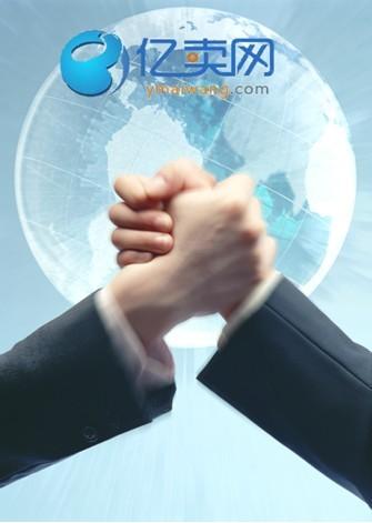 亿卖网-网店转让让创业者获得新的机会,让淘宝没有难做的生意