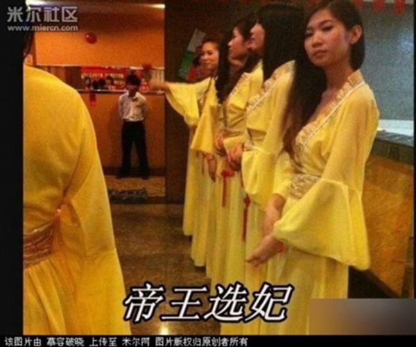 网友暗访东莞夜场 已成法外之都组图 搜狐大