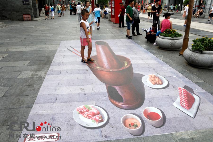 精美逗趣、惟妙惟肖的3D立体画趣味十足 摄影:韩基韬