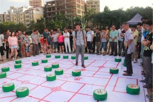 全球最大的健身象棋亮相广州棋院