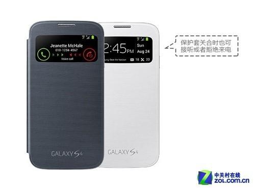 图为三星GALAXY S4 I9500智能保护套