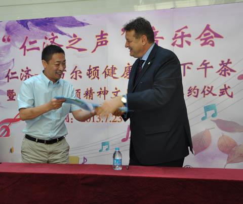 上海希尔顿酒店总经理Gerd Knaust先生 (右)和仁济医院党委副书记马先生 (左)