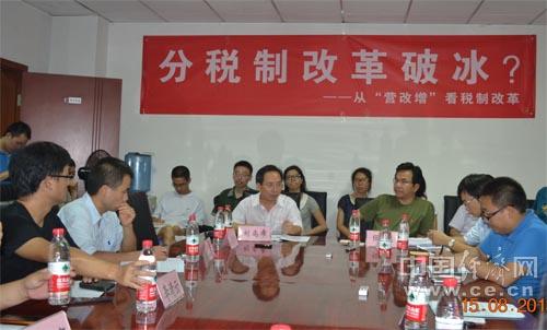 财政部财政科学研究所副所长刘尚希在论坛现场发言