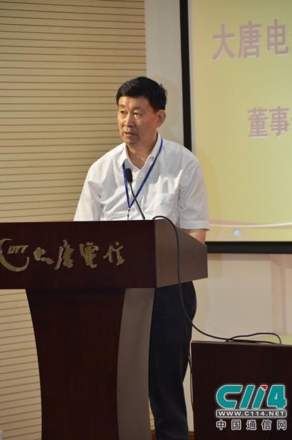 大唐电信科技股份有限公司董事长兼总裁 曹斌