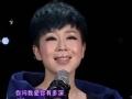 《中国好声音-第二季学员前世今生》闫欣 青歌赛《月亮代表我的心》