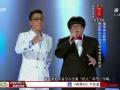 《中国好声音第二季片花》第六期 张惠妹再度出手抢人 小胖复活几度哽咽