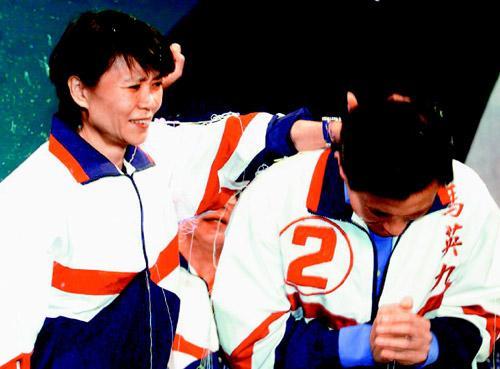 1998年台北市长选举胜利后,夫妻同乐!