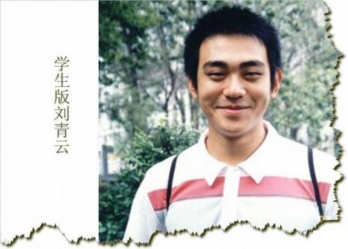 爆笑平民版山寨明星脸 让你傻傻分不清楚(1)_潮流时尚_光明网