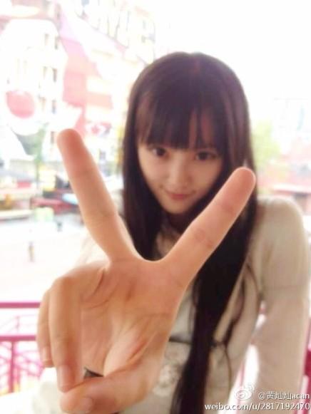 http://photocdn.sohu.com/20130819/Img384528650.jpg