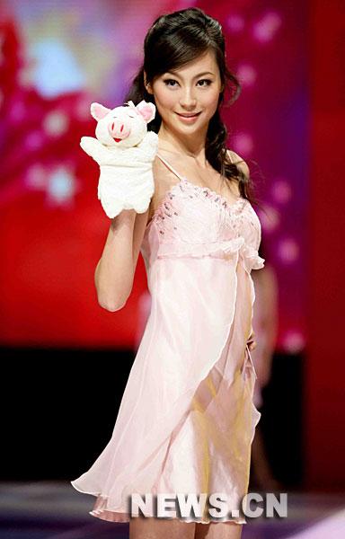 2007年12月28日,2007中国内衣模特大赛总决赛在美丽的广西南宁来开
