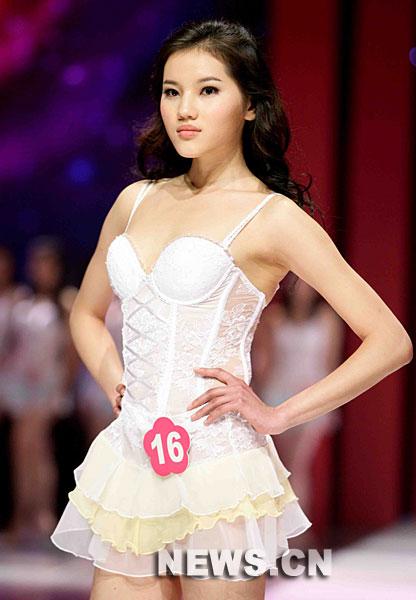 中国内衣模特大赛总决赛 美女众多让你目不暇接(组图)