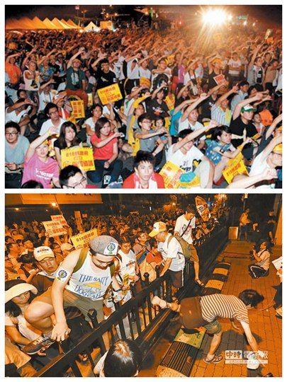 大埔拆屋事件延烧,抗议的民众18日晚散会后,从台北凯达格兰大道转往台湾内务部门,大批学生跨过铁栏,企图封锁内务部门。