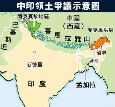 印再传中印边界现UFO 怀疑中国放孔明灯对印恐吓(组图)-搜狐滚动