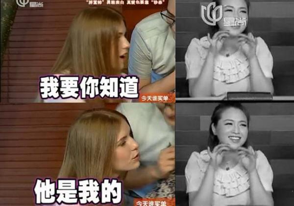 谢晖/洋妞女友当众接吻谢晖告诫丹丹:他是我的(图)
