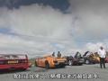 [海外试驾]迈凯轮F1竞争对手大比拼 中文