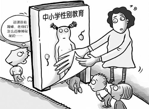 生病宝宝手绘图