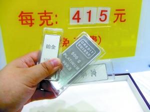 广州铂金条销售暴涨两三倍