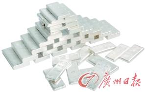 广州市场上的银条。