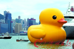 """大黄鸭事件是什么_为何""""做熟""""的大黄鸭冇赚到?(组图)-搜狐滚动"""