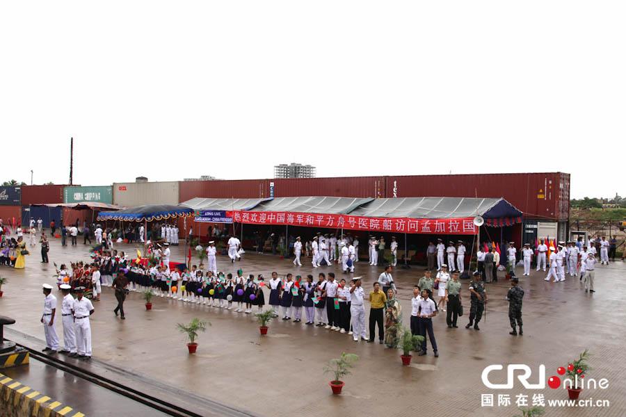 缅甸孟加拉船只-军和平方舟抵达孟加拉国开展医疗服务