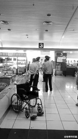 28名残疾人登机遭拒回应:残疾乘客有名额限制