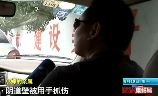 江苏15岁女生遭官员骗上车性侵身体多处被咬