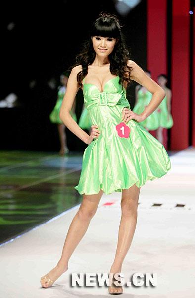 中国女性内衣模特
