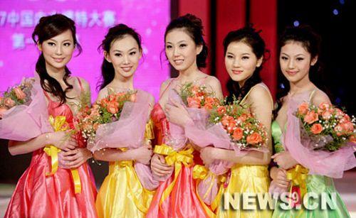 中国内衣模特大赛总决赛 美女众多让你目不暇接