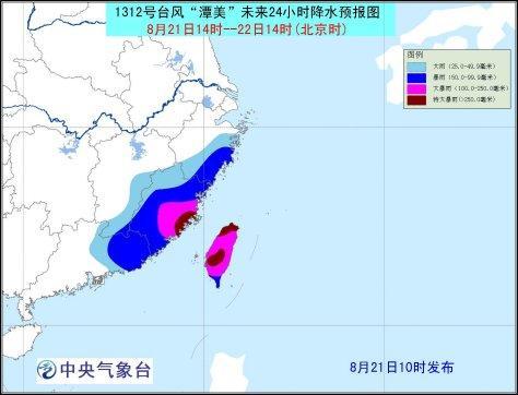 中央气象台发布台风橙色预警 闽浙粤等地有暴雨