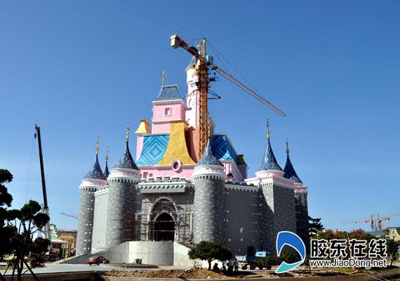 蓬莱欧乐堡梦幻世界将开业 收尾工作正进行(图)图片