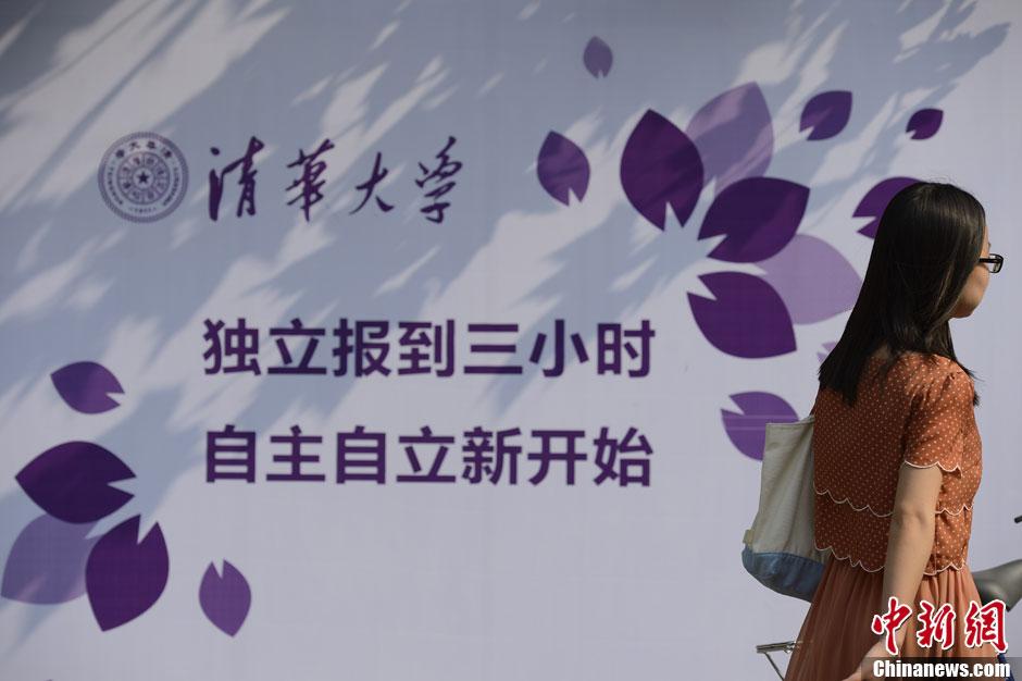 广东工商立案