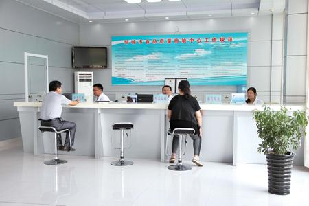 高标准的服务大厅图片