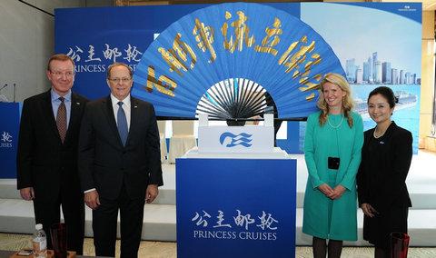 公主邮轮发言人共同宣布公主邮轮正式进入中国