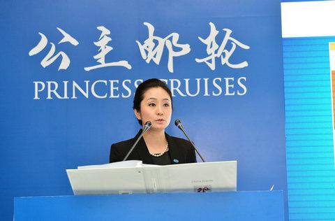 """公主邮轮中国区总经理王萍女士介绍""""公主学院(Princess Academy)""""旅行社代理商培训项目"""