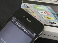 图为 8GB版苹果iPhone 4
