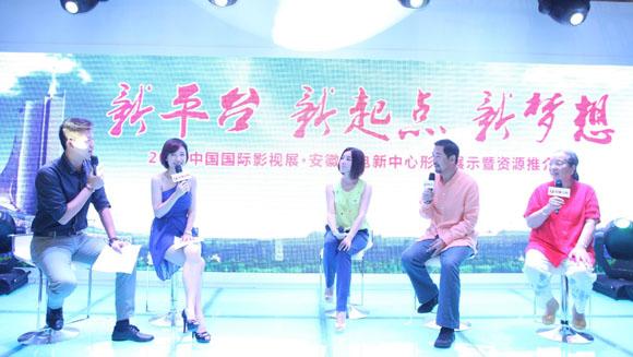 《老公的春天》主演张国立、王雅捷、李明启亮相安徽卫视展台