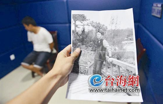 """假冒清华男专坑女网友 被抓后称""""偷财不骗色"""""""