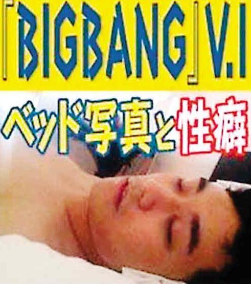 据该杂志称,这张照片是一名日本女性与胜利一夜情后趁他睡觉时拍摄的。虽然还没有证据证明照片中的男子就是胜利,不过极其相似的外貌不免令人半信半疑。