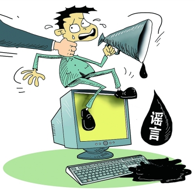 北京查处网络推手公司刑拘多名网络红人 朱慧卿/cfp