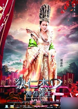 """国庆节看""""神都龙王""""(图)"""