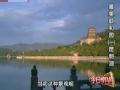 最美颐和园(一) 昆明湖