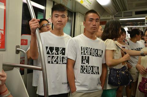 """茗茗是茶上市 上海地鐵""""赤誠""""行動引圍觀圖片"""