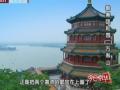最美颐和园(二) 万寿山