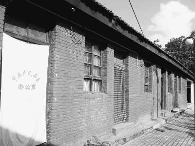卢氏县委使用了56年的土坯办公房。