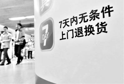 """新广告法草案_明星代言虚假广告拟""""连坐"""" 或将承担民事责任-搜狐娱乐"""