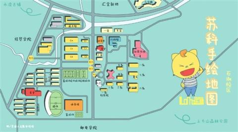 苏州高校手绘地图诞生啦