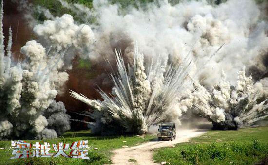 《穿越火线》:战争沙场激烈刺激
