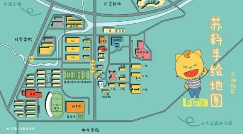 苏州高校手绘地图 学生直呼:卡哇伊!(组图)